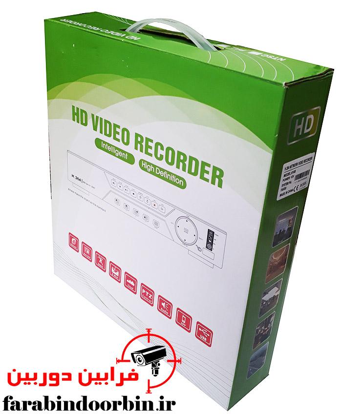 پک ضبط کننده DVR 8 کاناله