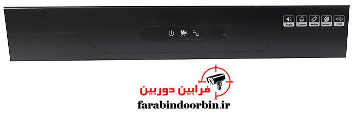 خرید دستگاه DVR 8 کانال در اصفهان
