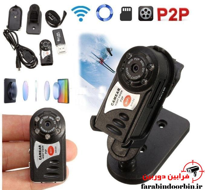 قیمت دوربین مخفی کوچک ارزان
