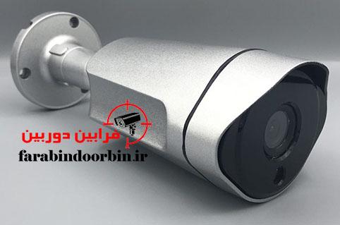 دوربین مداربسته با کیفیت