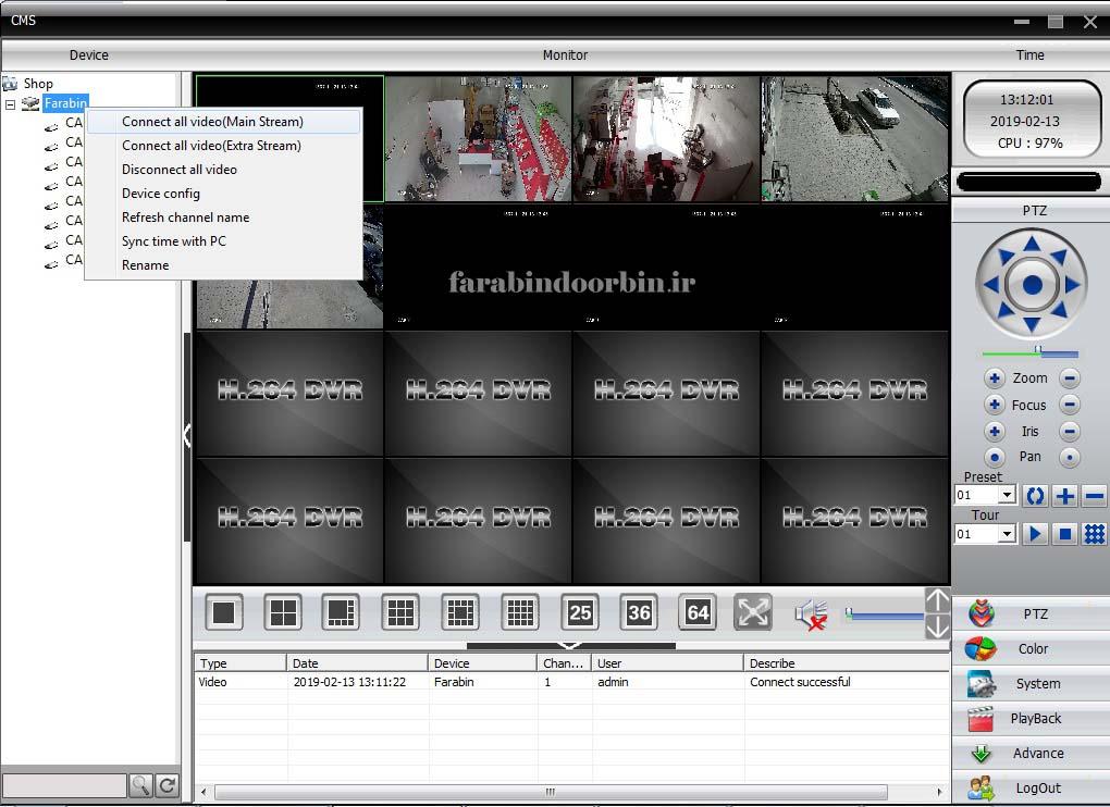 آموزش تصویری نصب نرم افزار انتقال تصاویر XMeye برای کامپیوتر